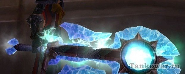 Безмолвный сокрушитель просит WoW трансмогрификации в стиле ледяной звезды.