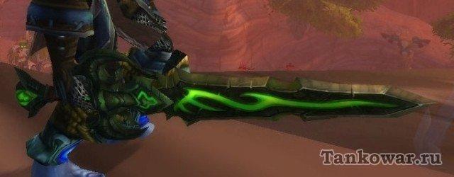 «Клык Сумерек» - хороший вариант одноручного меча для трансмогрификаций в зелёных тонах.