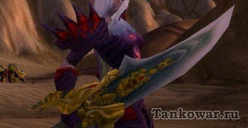 «Маладат» - золотой дракой, пожирающий меч. Или всё-таки стальной клинок, пронзающий золотого дракона?