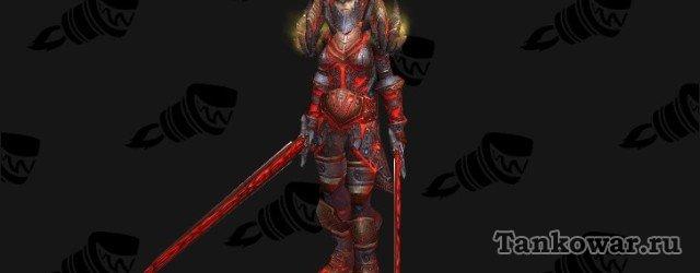 Набор трансмогрификации «Красный дракон» вместе с «Большими мечами из осквернённого железа».