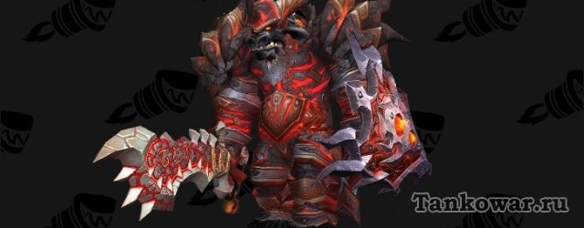 «Красный дракон» со «Жвалом Беттилак» и «Стражем Красной Вдовы» на таурене.