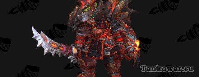 «Красный дракон» с «Пьющим души», «Могучим оплотом Чёрного рога» и «Гербовой накидкой Войск Похитителей Солнца» на орке.