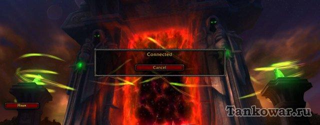 Вперёд, в тёмный портал Warlords of Draenor - за новыми талантами!