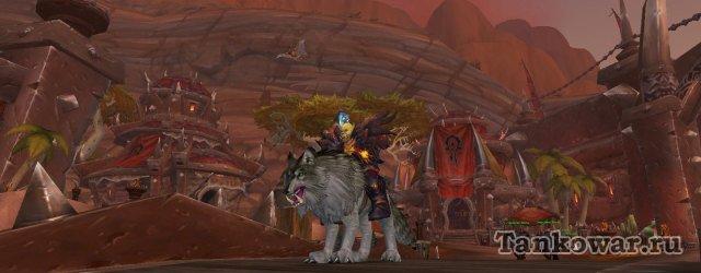Награндский форпост гарнизона WoW даёт ордынцам не такого волка, конечно. Но что-то вроде.