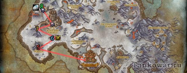 Схема, как попасть в Крепость Камнерогов, по ходу делая квесты Дренора.