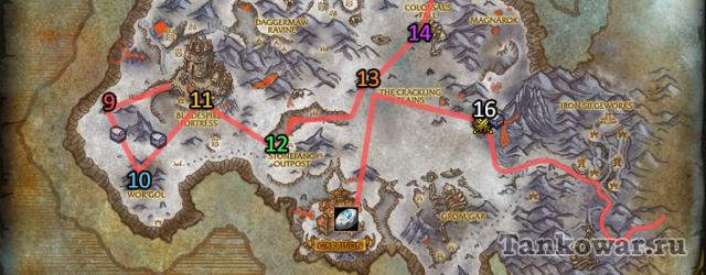 Схема, как попасть в следующую зону WoW в Дреноре – Горгронд.