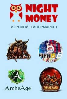 Night-Money - игровой гипермаркет