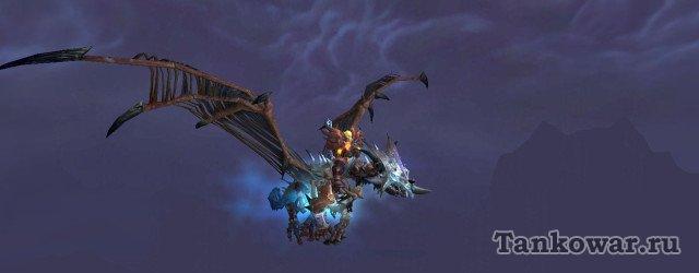 «Летучая моль» - или «Обагрённый Ледяной покоритель», как предпочитают называть его гайды по маунтам WoW. Даётся за достижение «Слава рейдеру Ледяной Короны».