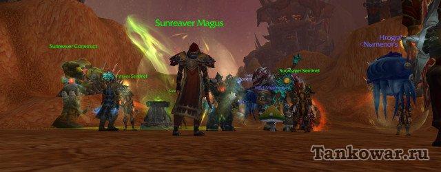 Вот этих забавных зелёных человечков нам и надо защитить от нападок Галакраса и его банды.